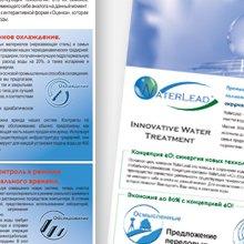 Signalétique et imprimerie Waterlead